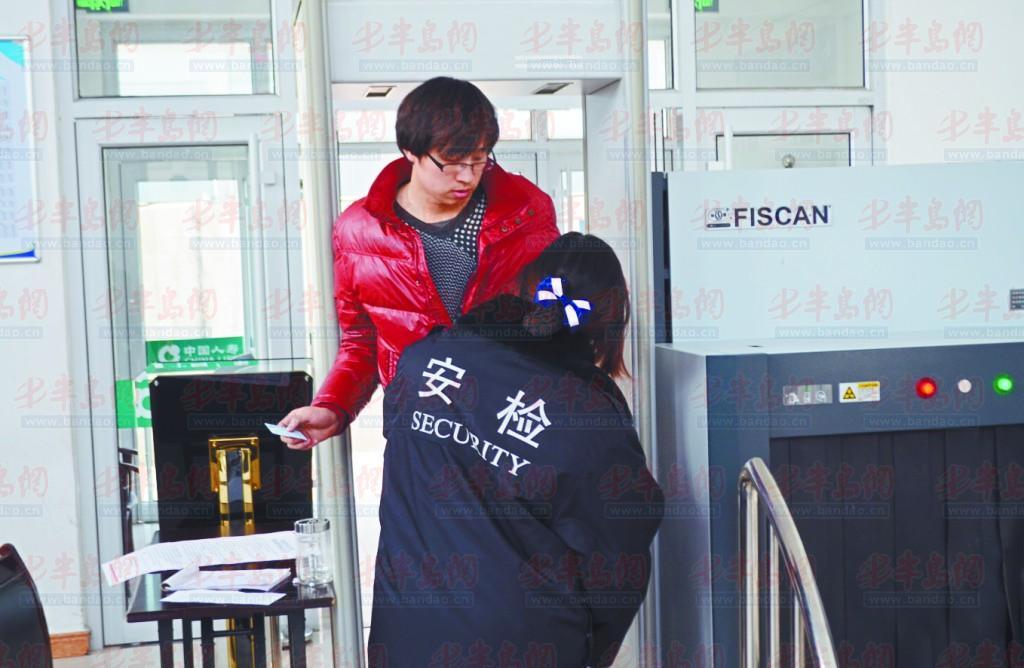 1月10日起火车安检施行新标准 打火机最多带俩